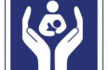 תביעה: טיפול רשלני בהיפרדות שליה גרם לשיתוק מוחין בתינוק