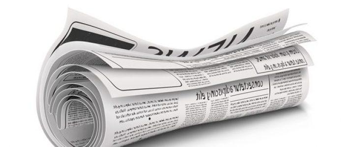 מקרי רשלנות רפואית שפורסמו בתקשורת
