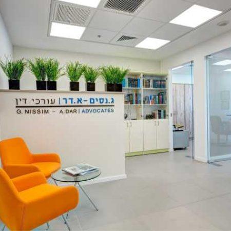 משרדם של עורכי הדין גיא נסים ואביחי דר העוסקים ברשלנות רפואית